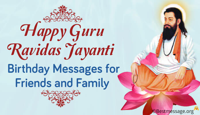 Guru Ravidas Jayanti Holiday in India