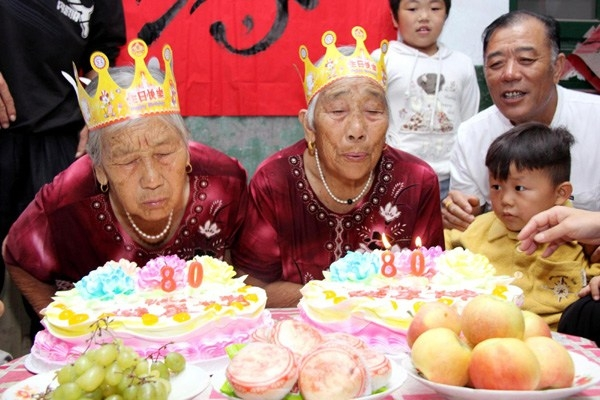 4718 how to say happy birthday in chinese 2